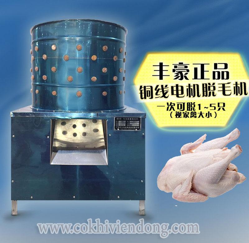 may vat long ga Trung Quoc