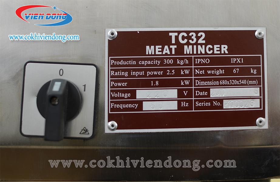 Máy xay thịt công nghiệp JR-32