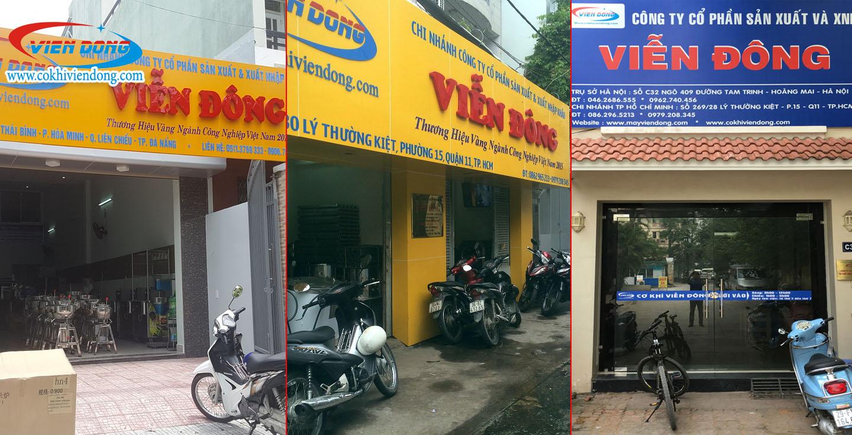 Tủ hấp công nghiệp Việt Nam 6- 24 khay điện & gas
