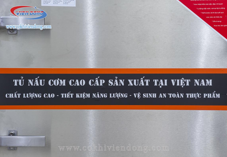 Tủ nấu cơm Việt Nam 6- 12 khay