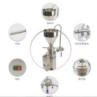 Máy nghiền công nghiệp đa năng JML- 50