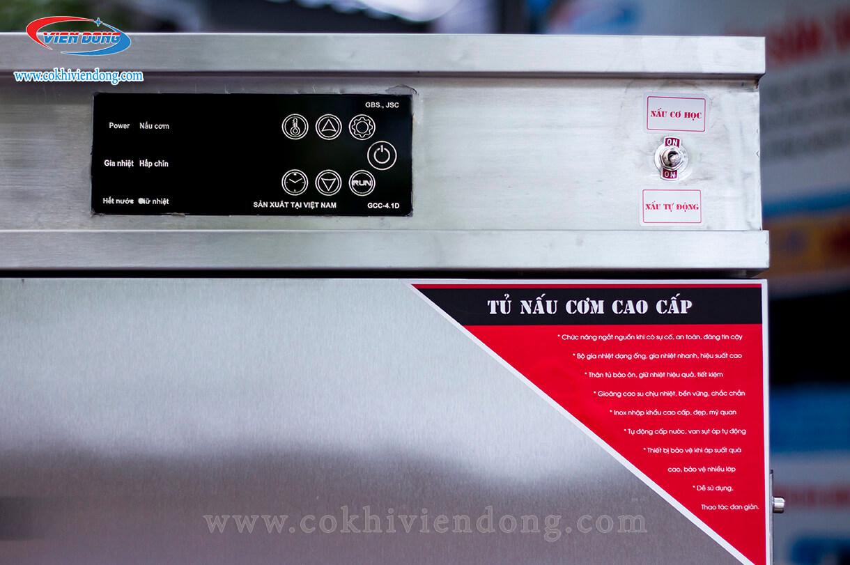 tủ nấu cơm công nghiệp điều khiển cảm ứng