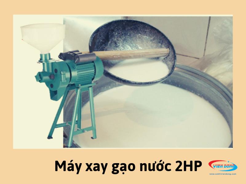 máy xay gạo nước 2 HP
